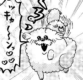 コミックスピカ No.26