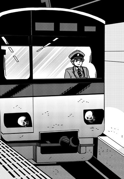 metro29話