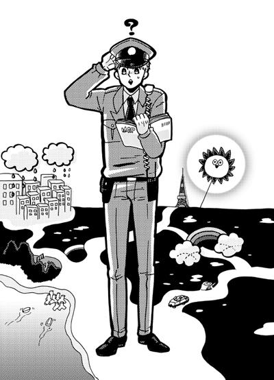 コミックスピカNo.29