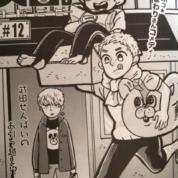 コミックスピカNo.39