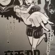 コミックスピカNo.40
