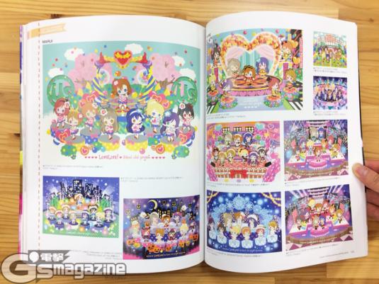 「ラブライブ! The School Idol Movie 劇場版オフィシャルBOOK」