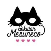 「劇団雌猫」ロゴ