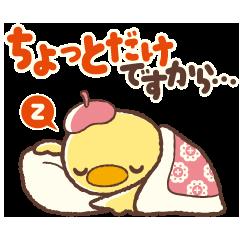 show_image-shimekiri